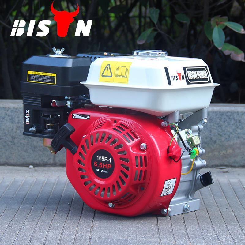 空冷ガソリンエンジン