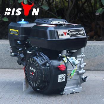 4ストロークガソリンエンジン